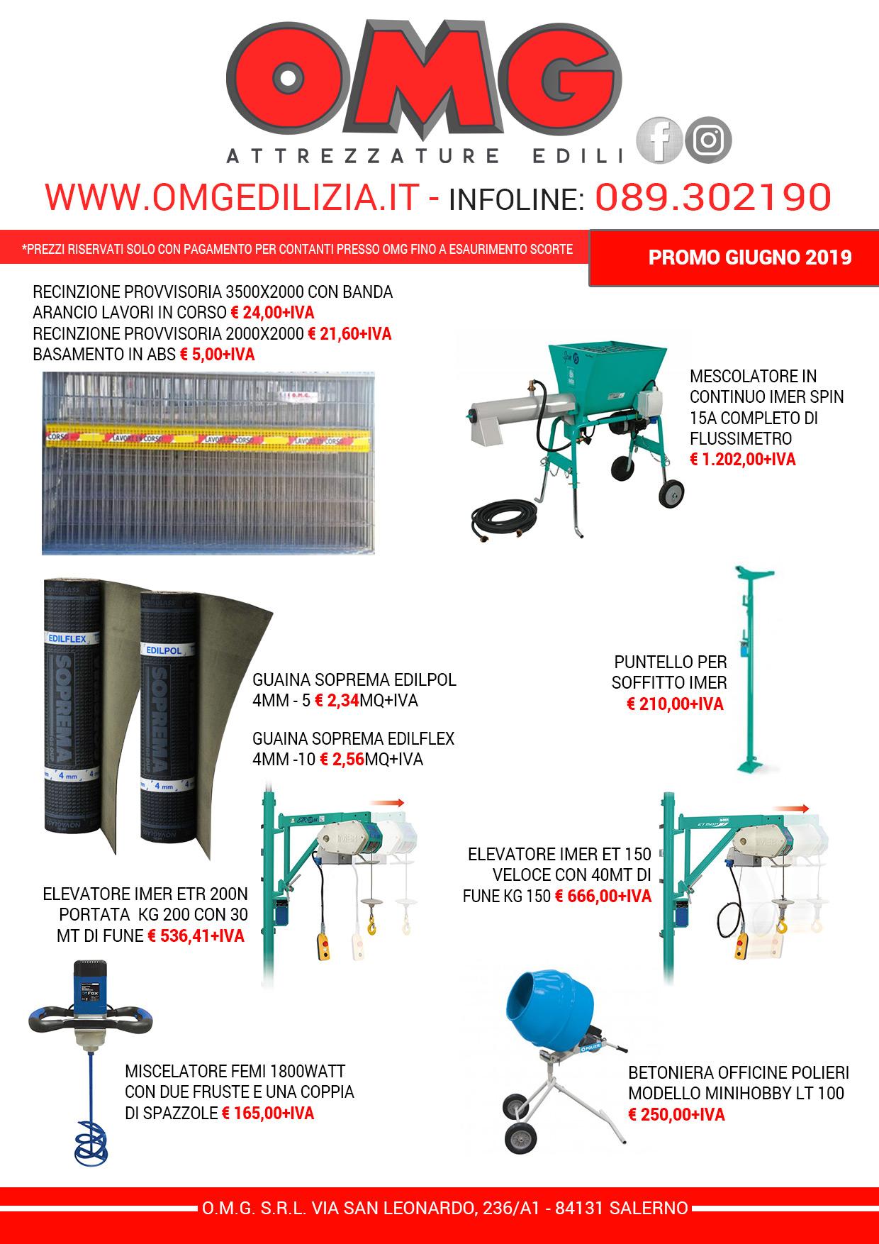 omg_vol02